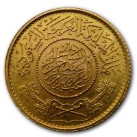 Saudi Arabien - 1 Guinea - Goldmünze